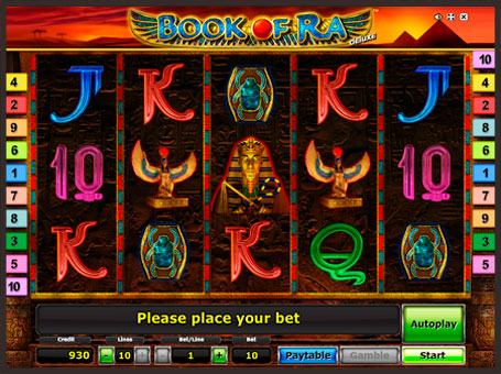 Символи ігрового автомата Book of Ra Deluxe