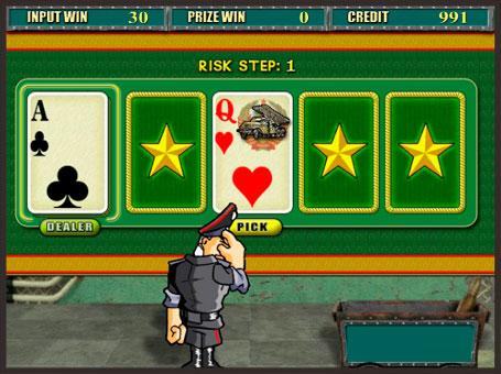Ризик гра на ігровому автоматі Resident