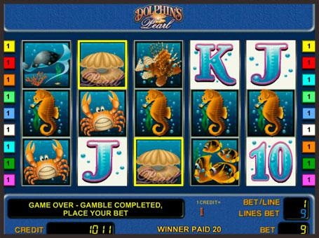 Символи ігрового автомата Dolphin's Pearl
