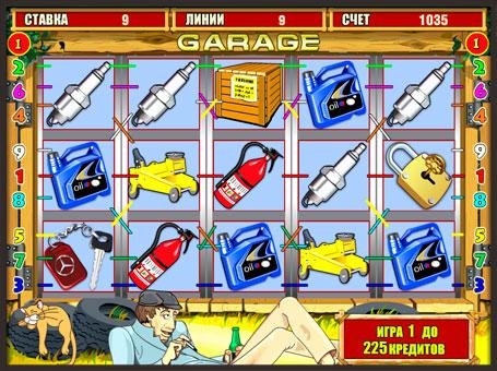 Символи ігрового автомата Garage