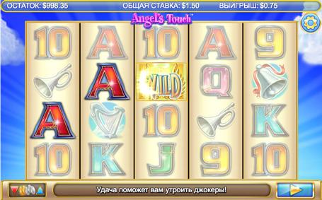 Призова комбінація з диким знаком в ігровому автоматі Angels Touch