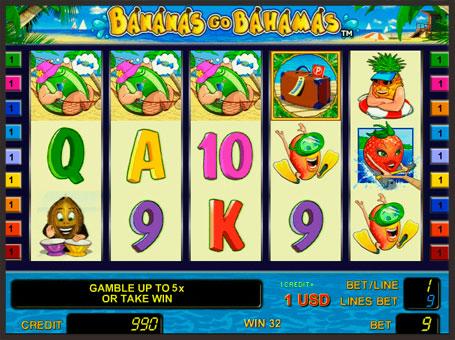 Виграшна комбінація в онлайн автоматі Bananas go Bahamas