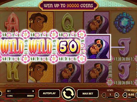 Призова комбінація на лінії в ігровому автоматі At the Movies