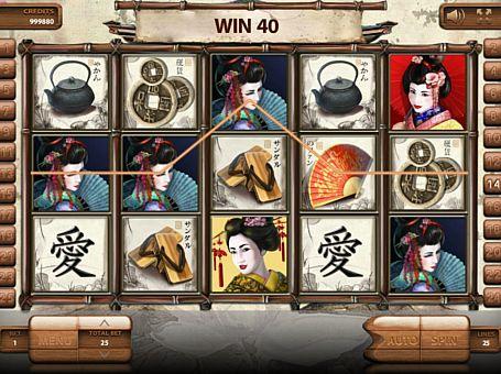 Призова комбінація на лінії в ігровому автоматі Geisha