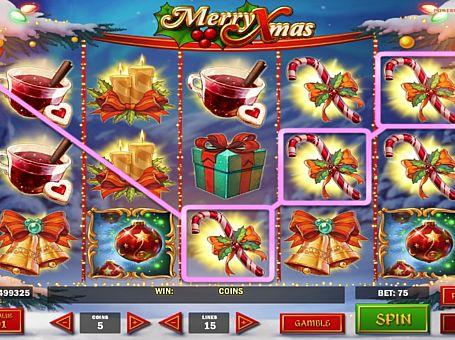 Призова комбінація на лінії в ігровому автоматі Merry Xmas