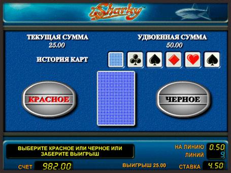 Грати в ігрові автомати гном безкоштовно без реєстрації гном