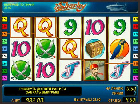 Виграшна комбінація в ігровому автоматі Sharky