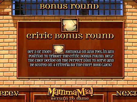 Бонуса гра в онлайн слоті Mamma Mia
