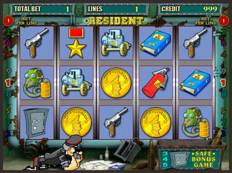 Символи ігрового онлайн автомата Resident