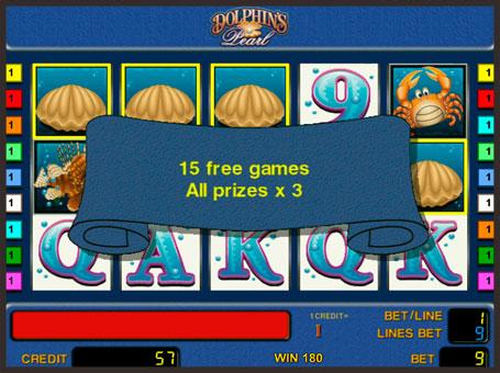 Множення призів в ігровому автоматі Dolphin's Pearl