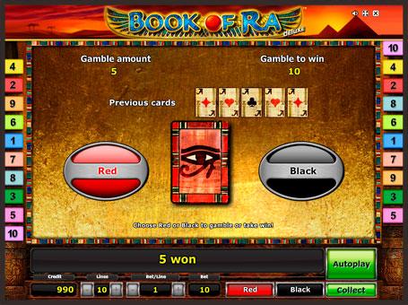 Ризик гра в слоті Book of Ra Deluxe